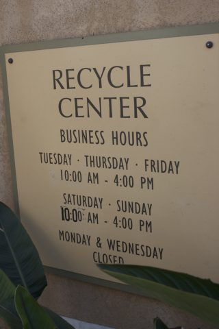recycle-center-hours